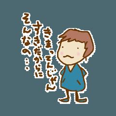 つんでれぼーい vol.01