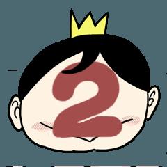 [LINEスタンプ] 王様ランキング 2