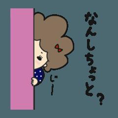 [LINEスタンプ] みずたまアフロガール【宮崎弁】 (1)
