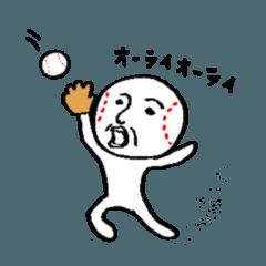 ほっとけさんスタンプ(野球ver.)
