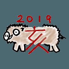 2019年!新年ご挨拶にこニコちゃん♥️