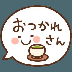 ふきだしの関西弁スタンプ