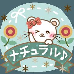 [LINEスタンプ] ぱんにゃの大人ナチュラル2(カフェ風) (1)