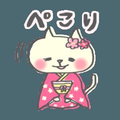 わたし、ネコ【年末年始編】