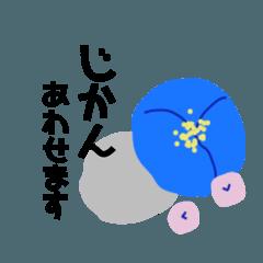 [LINEスタンプ] お花の大人言葉♡poca 2 (1)