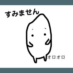 [LINEスタンプ] 米ぴ!です (1)