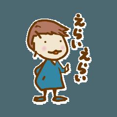 つんでれぼーい vol.03