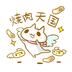 [LINEスタンプ] きりん・オールスター焼肉祭りVol.1 (1)