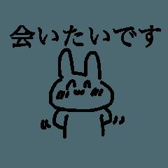 [LINEスタンプ] 敬語なゆるいうさぎ (1)