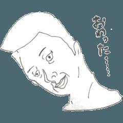 [LINEスタンプ] 我がおじさま (1)