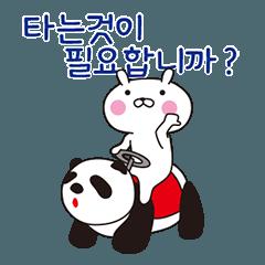 おぴょうさ9-シンプル生活3- 韓国語版