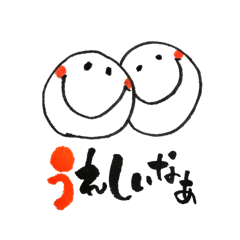 [LINEスタンプ] ひとこと筆文字3 (1)