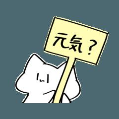 [LINEスタンプ] るるネコスタンプ~ネタを添えて~ (1)