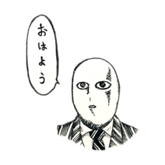 [LINEスタンプ] 豆田さん (1)