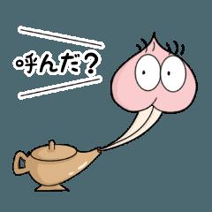 [LINEスタンプ] 桃足(ももあし)のスタンプ (1)