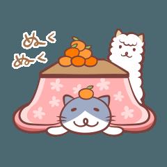 [LINEスタンプ] ネコとアルパカのやさしさスタンプ・冬 (1)