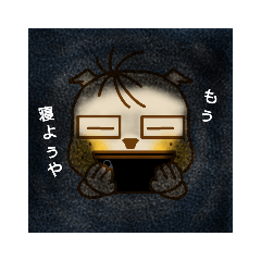 [LINEスタンプ] ゆる~く、あいずちスタンプ