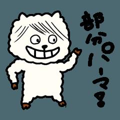 [LINEスタンプ] ぱかにぃ (1)