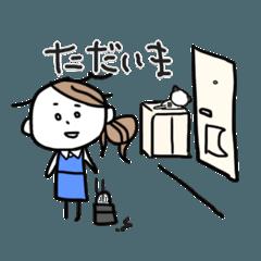 [LINEスタンプ] 色白OL【日常】 (1)