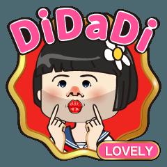 [LINEスタンプ] DI DA DIはとてもかわいいです (1)