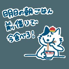 [LINEスタンプ] シャーシャーティーのスタンプ! (1)