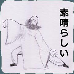 [LINEスタンプ] たびびと(14J2) (1)