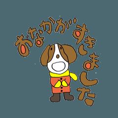 大がお犬の寒い日々