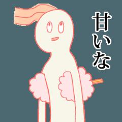 [LINEスタンプ] 脇が甘いスタンプ (1)