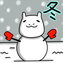 [LINEスタンプ] 冬のモルモットさん (1)