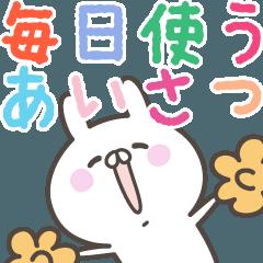 [LINEスタンプ] 毎日使うあいさつ★敬語 (1)
