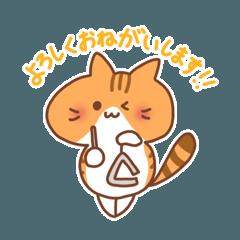 [LINEスタンプ] ふじねこ*打楽器 (1)