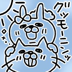 [LINEスタンプ] 【日常モノクロver.】うさぎのモカちゃん⑲ (1)