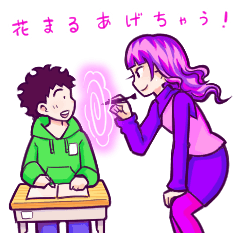 [LINEスタンプ] はなまる魔法教室