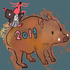 猪とエビちゃん-2019冬-