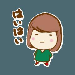 [LINEスタンプ] ふわふわがーる vol.02 (1)