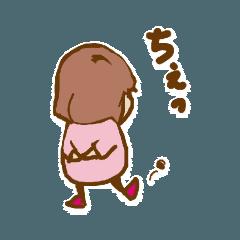 せなかちゃん vol.01