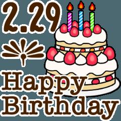 動く☆2月16日〜29日のお誕生日お祝い