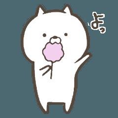 [LINEスタンプ] もこきち (1)