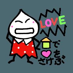 色んなLOVE太郎!!(カブ太郎)
