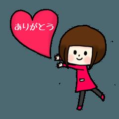 がんばる女子部!3