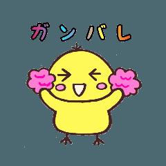 [LINEスタンプ] ぴよこの日々 (1)