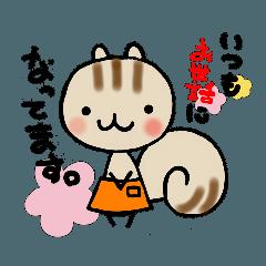 [LINEスタンプ] りすママとママ友達 (1)