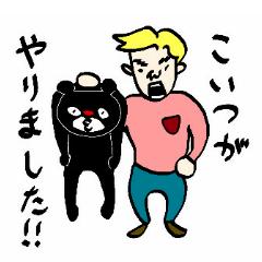 [LINEスタンプ] サムとピーター (1)
