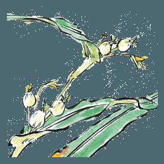 [LINEスタンプ] 四季の草花(陶芸家描き下ろしシリーズ) (1)