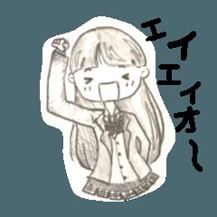 [LINEスタンプ] 女子です (1)