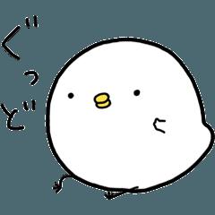 [LINEスタンプ] わかもち (1)