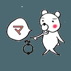 [LINEスタンプ] ruby&フリガナ48① (1)