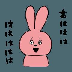 [LINEスタンプ] ダラうさ (1)
