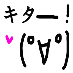 【超使える】落書きde顔文字