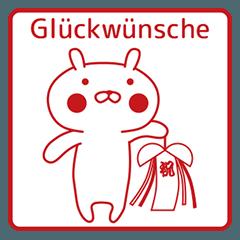[LINEスタンプ] おぴょうさ4 -スタンプ的- ドイツ語版 (1)